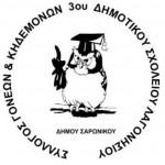 λογότυπο Συυλόγου γονέων 3ου δημοτικού Λαγονησίου