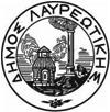 Λογότυπο Λαυρεωτικής