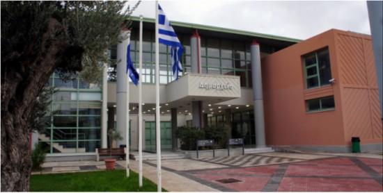 Δημαρχείο Σαρωνικού