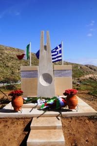 Όρια μνημείο