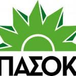 Λογότυπο ΠΑΣΟΚ