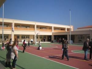 Σχολείο Σαρωνικού