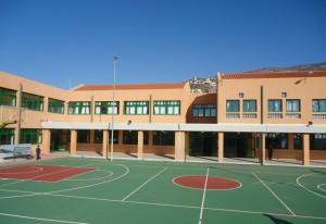 2ο Δημοτικό Σχολείο Αναβύσσου