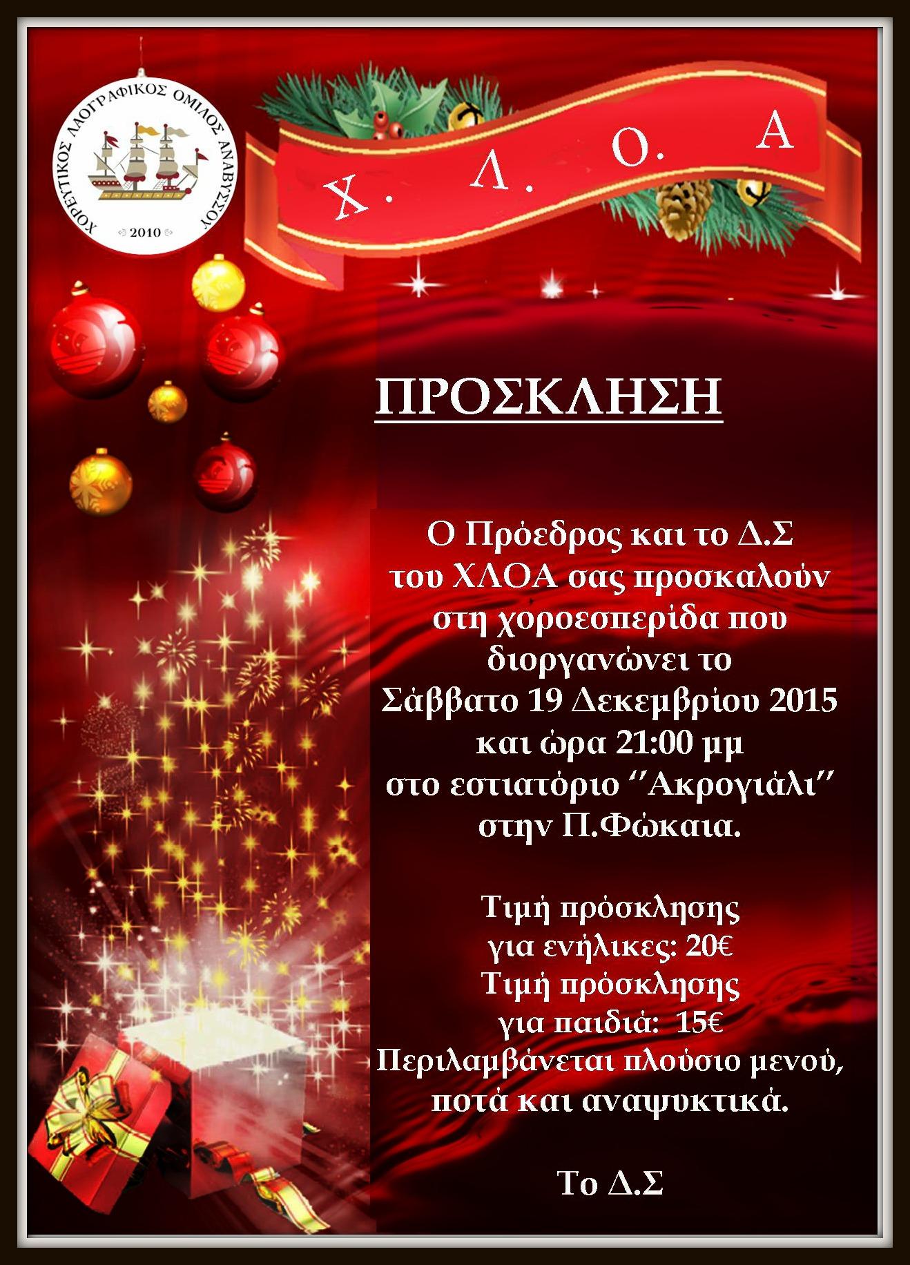 afisa_teliki