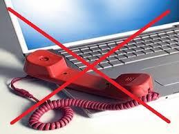 διακοπή τηλεφώνου