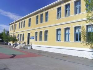 !ο Δημοτικό σχολείο Κερατέας