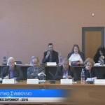 Δημοτικό Συμβούλιο 2-3-2016
