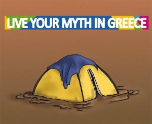 Ζήσε τον μύθο σου στην Ελλάδα