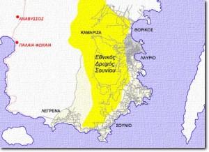 εθνικός δρυμός Σουνίου