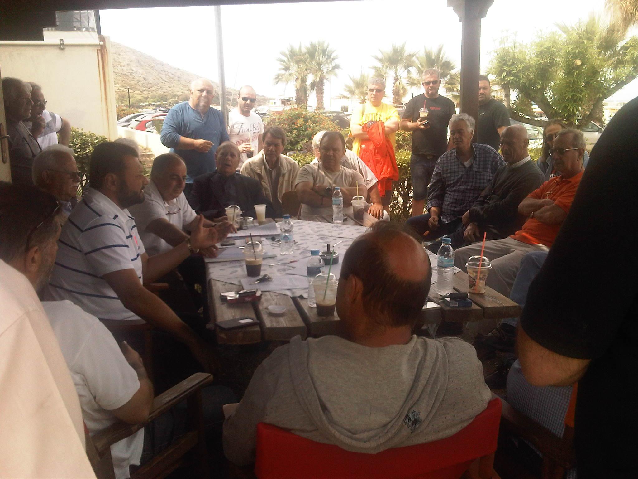 Συνέλευση συλλόγου ερασιτεχνών αλιέων