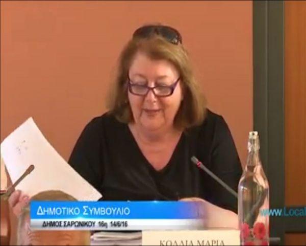 Συνεδρίαση Δημοτικού συμβουλίου 14-7-2016