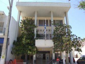 Δημαρχείο Μαρκοπούλου