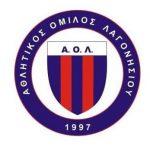 Λογότυπο ΑΟΛ