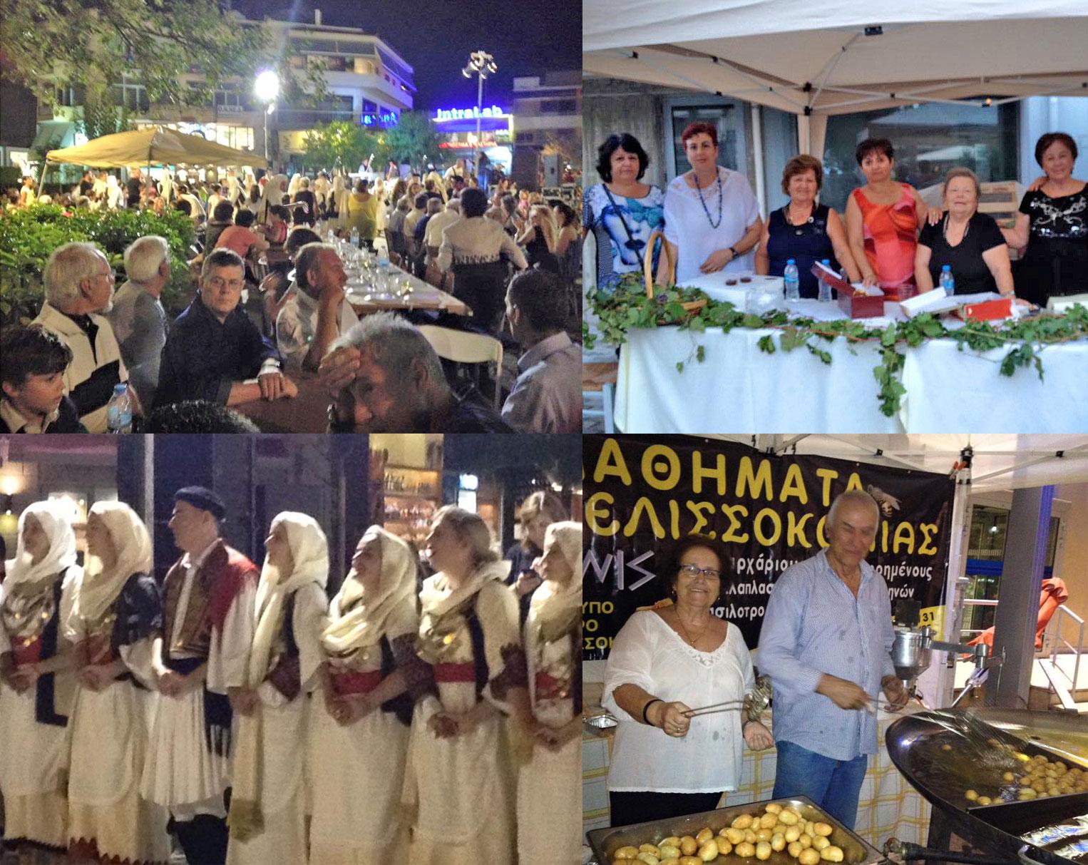 http://www.attikos.gr/attikos/wp-content/uploads/2016/09/kolaz.jpg